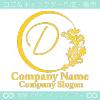 D文字,花,月,フローラルの優雅なロゴマークデザインです。