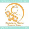 Q文字,沖縄,ハイビスカスのロゴマークデザインです。