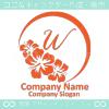 W文字,沖縄,ハイビスカスをイメージしたロゴマークデザインです。