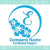 E文字,沖縄,ハイビスカスをイメージしたロゴマークデザインです。