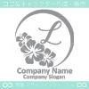 L文字,ハイビスカス,トロピカルをイメージしたロゴマークデザイン