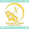 X文字,沖縄,ハイビスカスをイメージしたロゴマークデザインです。