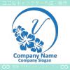 V文字,沖縄,ハイビスカスをイメージしたロゴマークデザインです。