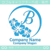 B文字,沖縄,ハイビスカスをイメージしたロゴマークデザイン