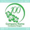 数字100,琉球王国,ハイビスカスのロゴマークデザインです。