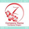 Z文字、南の島、ハイビスカスをイメージしたロゴマークデザイン