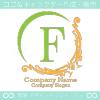F文字、アメージング、素晴らしいイメージのロゴマークデザイン