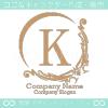 K文字、ヨーロッパ、王族の紋章のイメージのロゴマークデザイン