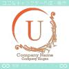 U文字、アメージング、欧米風のイメージのロゴマークデザイン