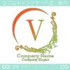 V文字、アメージング、欧米風のイメージのロゴマークデザイン
