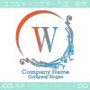 W文字、アメージング、欧米風のイメージのロゴマークデザイン