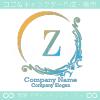 Z文字、アメージング、欧米風のイメージのロゴマークデザイン