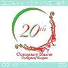 20周年記念、中世ヨーロッパのイメージのロゴマークデザインです。