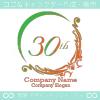 30周年記念、中世ヨーロッパのイメージのロゴマークデザインです。