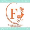 F文字、薔薇、鏡、花、魅力的なイメージのロゴマークデザインです。