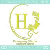 H文字、薔薇、ミラー、ヨーロッパのイメージのロゴマークデザイン。