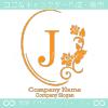 J文字、鏡、バラ、薔薇、フラワーをイメージしたロゴマークデザイン
