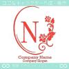 N文字、薔薇、ミラー、ヨーロッパのイメージのロゴマークデザイン。