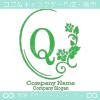 Q文字、鏡、バラ、薔薇、フラワーをイメージしたロゴマークデザイン
