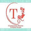 T文字、鏡、バラ、薔薇、フラワーをイメージしたロゴマークデザイン