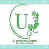 U文字、薔薇、ミラー、ヨーロッパのイメージのロゴマークデザイン。