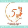 数字5、花、ローズ、鏡、ヨーロピアンをイメージしたロゴマークです。