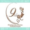 9周年記念、鏡、薔薇、魅了をイメージしたロゴマークデザインです。