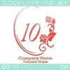 数字10、花、ローズ、鏡、ヨーロピアンをイメージしたロゴマークです。