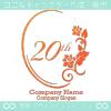 20周年記念、鏡、薔薇、魅了をイメージしたロゴマークデザインです。