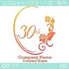 30周年記念、鏡、薔薇、魅了をイメージしたロゴマークデザインです。