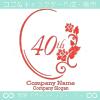 40周年記念、鏡、薔薇、魅了をイメージしたロゴマークデザインです。
