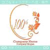 100周年記念、鏡、薔薇、魅了をイメージしたロゴマークデデザイン