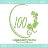 数字100、花、ローズ、鏡、ヨーロピアンをイメージしたロゴマーク