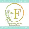 F文字、太陽、リーフ、エレガントなイメージのロゴマークデザイン。