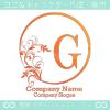 G文字、太陽、リーフ、エレガントなイメージのロゴマークデザイン。
