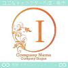 I文字、太陽、リーフ、エレガントなイメージのロゴマークデザイン。