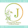 J文字、太陽、リーフ、エレガントなイメージのロゴマークデザイン。