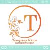 T文字、リーフ、太陽、ヨーロッパのイメージのロゴマークデザイン。