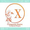 X文字、太陽、リーフ、エレガントなイメージのロゴマークデザイン
