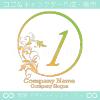 数字1、太陽、リーフ、魅力的なイメージのロゴマークデザインです。