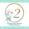 数字2、太陽、リーフ、魅力的なイメージのロゴマークデザインです。