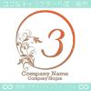 数字3、太陽、リーフ、魅力的なイメージのロゴマークデザインです。