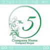 数字5、太陽、リーフ、魅力的なイメージのロゴマークデザインです。