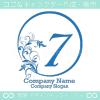 数字7、太陽、リーフ、魅力的なイメージのロゴマークデザインです。