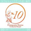 10数字、太陽、リーフ、魅力的なイメージのロゴマークデザインです。