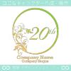 20周年記念、リーフ、太陽、上品なイメージのロゴマークデザイン。