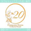 数字20、太陽、リーフ、魅力的なイメージのロゴマークデザインです。