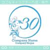 数字30、太陽、リーフ、魅力的なイメージのロゴマークデザインです。