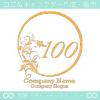 数字100、太陽、リーフ、魅力的なイメージのロゴマークデザイン。