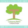 T文字、木をイメージしたロゴマークデザインです。